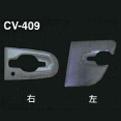 cv-409サムネイル